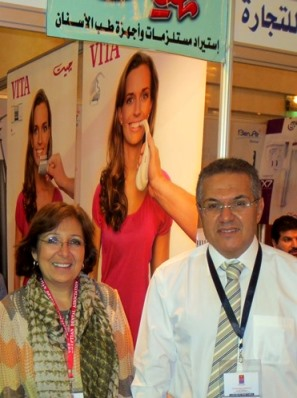 Associate Professor Magda Eldiwany, DDS, MS, is pictured with Egyptian Dental Association Treasurer and Scientific Program Director Nour Habib, a professor in the Department of Oral Medicine at Cairo University School of Dentistry.
